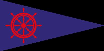 Banderín Yacht Club Rosario